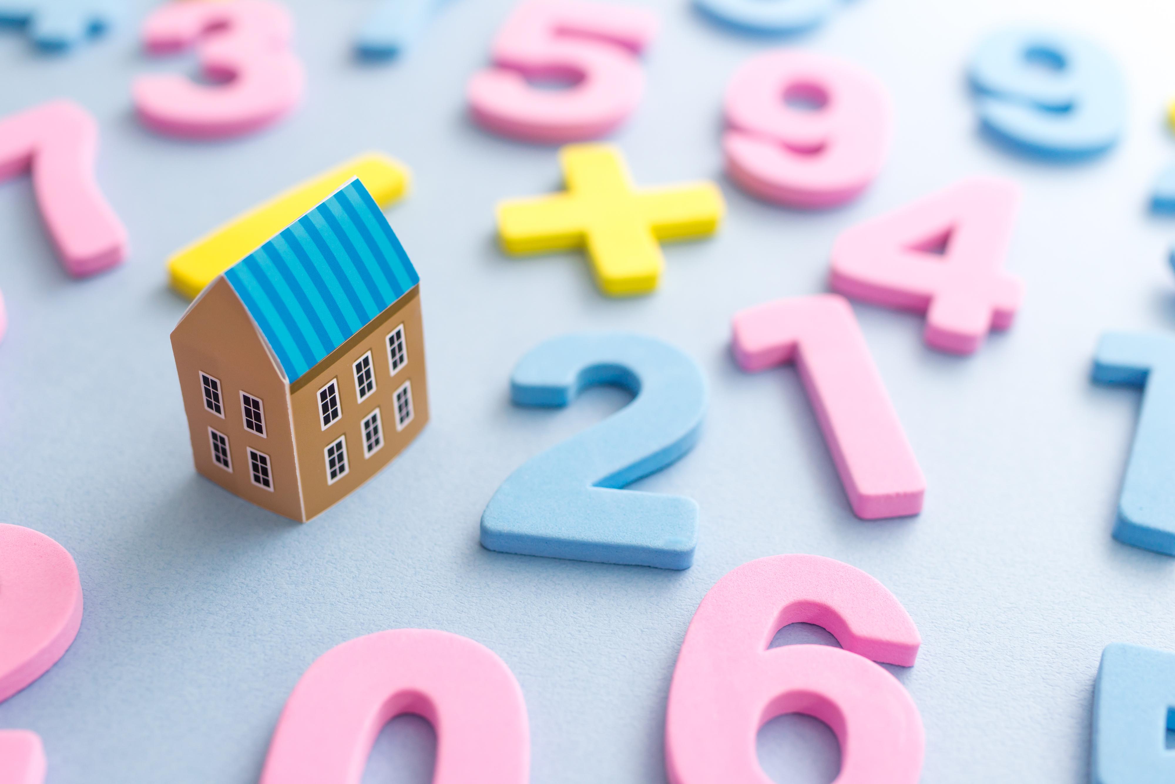 新築を購入する時に気をつけたい5つの点