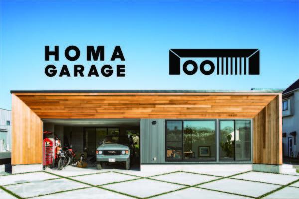 注文住宅をご検討中の方へ!ガレージハウスのメリットとデメリットをご紹介!