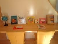 豊橋市江島町「お子様の創造力を伸ばす家」のサムネイル
