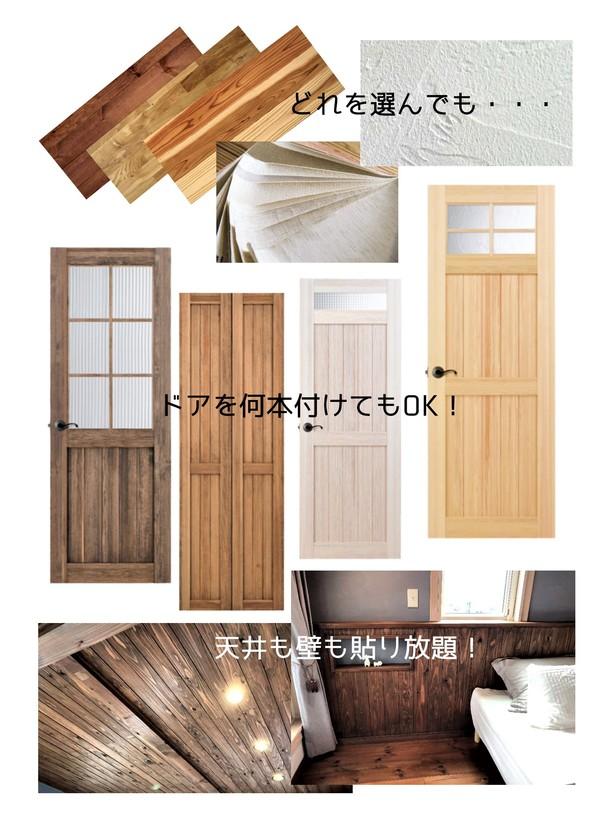 9月15日(SUN)定額制セミオーダー住宅 説明会