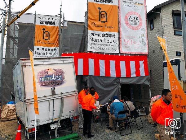 豊橋市 新築 自然素材と地下住宅 / 断熱体感会レポート
