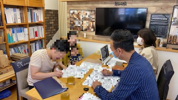 豊橋市 新築 自然素材と地下住宅 / 新発売!SI-RO(シーロ)ご契約!!