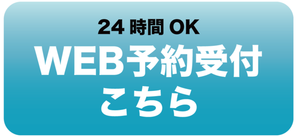 9月20日(日)製作中現場見学会!